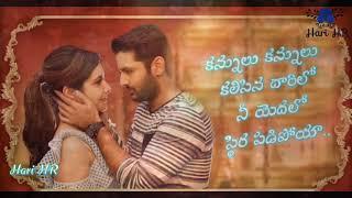 Ye nimisham ninu chusano song || Srinivasa kalyanam || Full Telugu Lyrical..