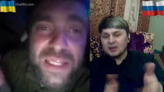 Результаты украинизации