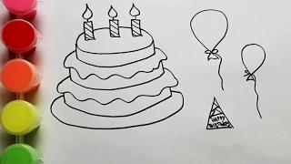 Видео урок Рисунки с Детьми. Рисуем Торт на День Рождения! Красочная Видео Раскраска.