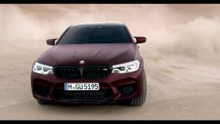 BMW M5 Commercial 2018