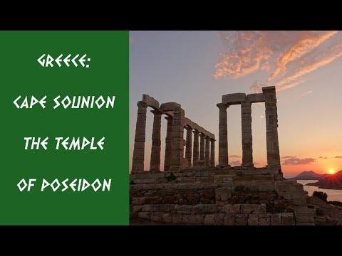 Greece: Cape Sounion - Temple of Poseidon