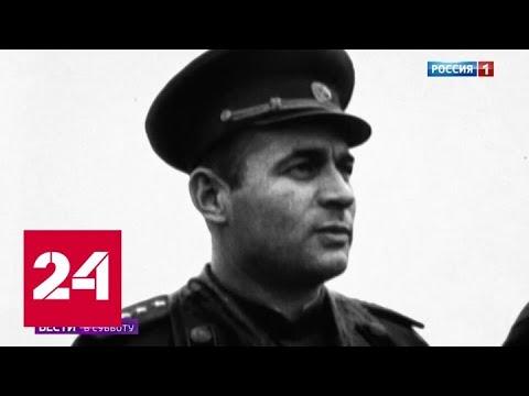 Иван Черняховский: такого генерала больше не было - Россия 24