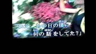 愛唄 --greeeen - karaoke