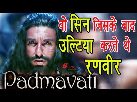 Ranveer Singh Use to Vomit After THIS SCENE in Padmaavat!