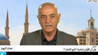لبنان: هل آن الأوان لمحاربة