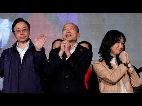 《石涛.News》「韩国瑜参选与失败 2大功绩与6大败北」无法回避的未来:高雄市长被罢免与第一位被[反渗透法]调查的名人