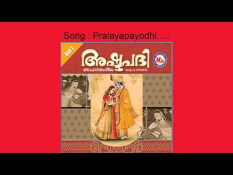 Pralaya payodhi - Ashtapathi (Vol-1)