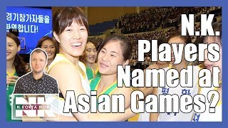 [Alex's Briefing]3 N. Korean players named to unified Korean women's hoops team at Asian Games