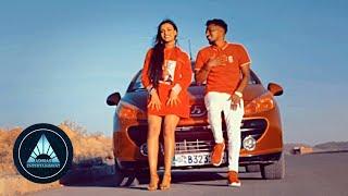 Download Lagu DJ Weni - Aykemaye (Official Video) | Ethiopian Tigrinya Music mp3