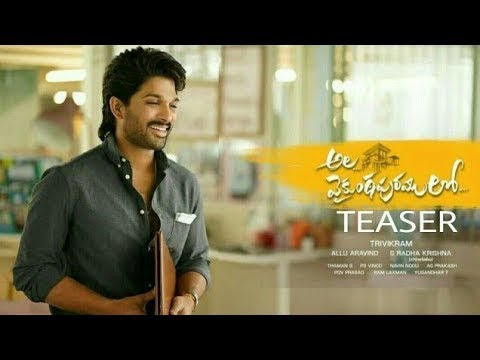 Download AlaVaikunthapurramuloo Theatrical  Trailer official   Allu Arjun, Pooja Hegde   Trivikram   Thaman S