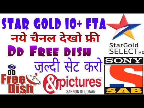 Star Gold 10+ चैनल देखो फ्री🔥Dd Free dish This Month Channel List 2018 |  Sahil Free dish