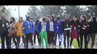 Repeat youtube video Master of Management Studies: Duke Kunshan University