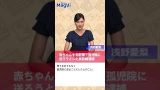 片岡鶴太郎「ヨガ離婚」長男が語った「ストイックな父」 https://www.news...
