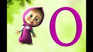 Abecedario En Español Para Niños  S Infantil Educativos  Las S  Canciones Infantiles