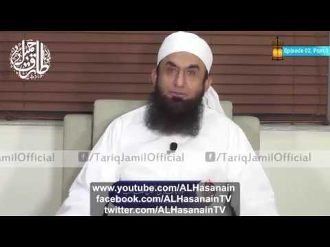 (Ramazan special)  Death in Ramzan _ Ramazan me Maut~ Maulana tariq Jameel D.B (LATEST)