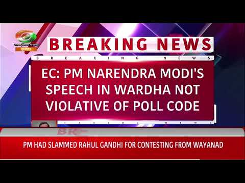 Election Commission clears PM Narendra Modi, comment on Rahul Gandhi doesn't violate poll code
