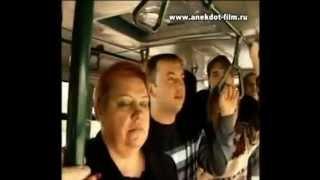 """Нарезка видео """"Большой Пук"""" :D:D:D"""