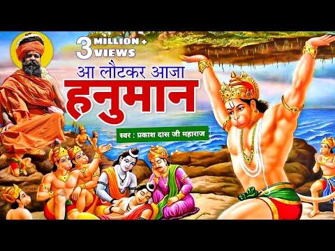 Video - जय श्री राम जय हनुमान https://youtu.be/izLnyuwKdNM