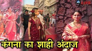 Manikarnika Trailer Launch: शाही अंदाज में Kangana Ranaut ने की Launch Event में Entry |