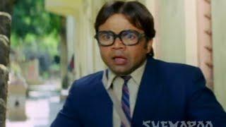 Anwar - Part 8 Of 13 - Siddharth Koirala - Nauheed Cyrusi - Superhit Bollywood Movie