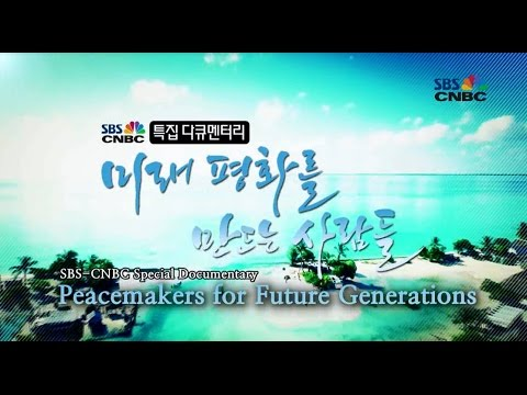 SBSCNBC Documentary - Peacemakers for Future Generations
