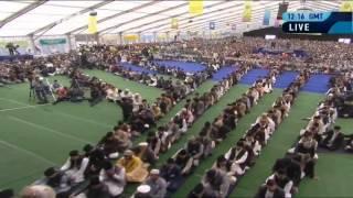 Jalsa Salana UK 2015 - Bait Ceremony - by Hadhrat Mirza Masroor Ahmad (atba) Khalifiatul Masih V