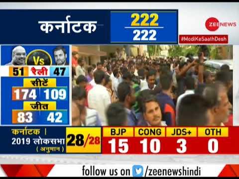 Election Breaking: Congress-JDS in Karnataka? Mp3
