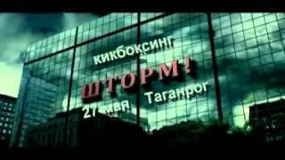 В Таганроге ШТОРМ!!!.wmv
