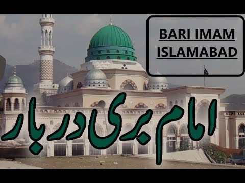 Documentary shrines of Bari imam (Loi Dandi) in Islamabad