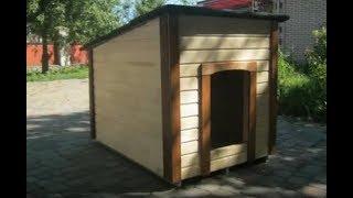 Будка для овчарки   Большой собаки   80*110*80 Вагонка   Съемная крыша