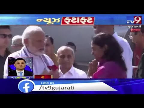 Latest News Stories From Gujarat : 02-10-2019 | Tv9GujaratiNews