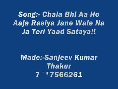 Jane wale aaja Teri yaad sataye original song