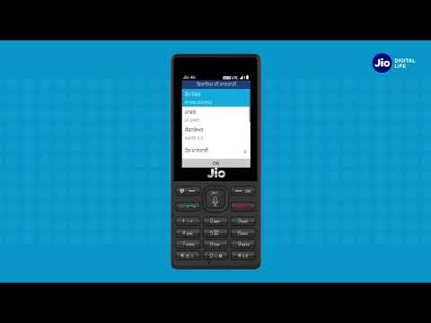 JioCare - How to Upgrade JioPhone Software...