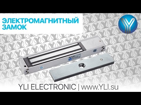 Установка электромагнитного замка для систем контроля доступа (СКУД) | серия YM