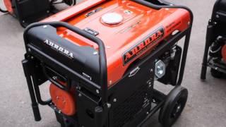 Бензиновый генератор AURORA AGE 7500 DZN(Купить: http://goo.gl/x1wvim Идеи и полезные советы от 220 Вольт: http://ok.ru/likevolt http://vk.com/likevolt http://twitter.com/likevolt http://facebook.com/likev..., 2016-02-20T11:15:01.000Z)