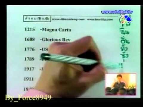 Student Channel สังคม แบบฝึกหัดประวัติศาสตร์ อ ชัย ลาภเพิ่มทวี Force8949 1 of 3