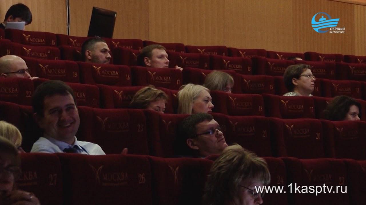Более 500 участников со всех субъектов РФ и ближнего зарубежья - на протяжении двух дней в Каспийске будет проходить 4-ый Всероссийский форум МФЦ-2018