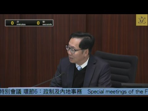 Special meeting of Finance Committee - Constitutional and Mainland Affairs(2017/04/03)