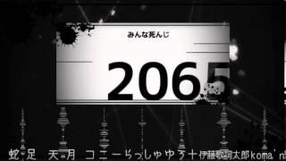 【低音VS高音】脳漿炸裂ガール【合唱】 thumbnail