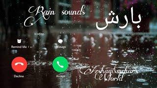 Relaxing rain sounds ringtone| Heavy rain sounds| Rain drop sweet sounds ringtone 2021