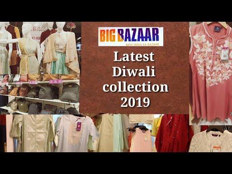 Big bazar Diwali Clothing Collection    Big bazar latest offer    Big bazar Diwali offer