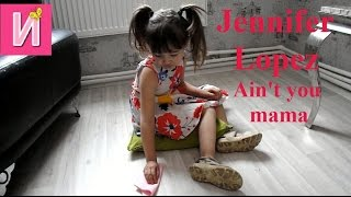❀ ПАРОДИИ клип на песню Jennifer Lopez - Ain't your mama Parody CLIP