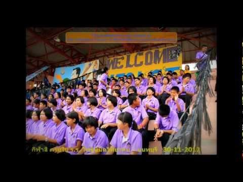 กีฬาสี  โพธินิมิตวิทยาคม2012 นนทบุรี V .2