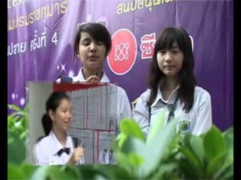 ภาพงานแข่งขันแปลภาษาอังกฤษไทย ปี4