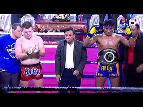 Prum Somnang vs Boruk(Ukraine), Khmer Boxing TV5 09 Dec 2017, Kun Khmer International