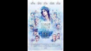 Плакучая ива 3, 4, 5, 6 серия дата выхода