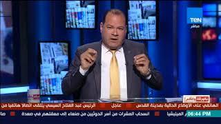 بالورقة والقلم - بالوثائق .. نكشف الاتصالات السرية بين أحمد شفيق وجماعة الإخوان الارهابية