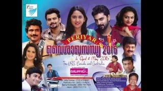 Vaishaka sandhya 2016