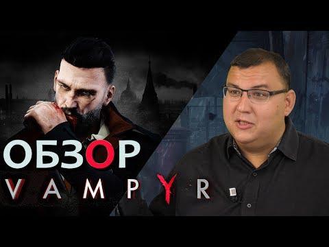 Обзор Vampyr - ваш добрый доктор участковый ВАМПИР. Необычная РПГ в Лондоне времен Первой мировой