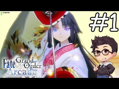 Fate/Grand Order Arcade KitaSean Gameplay - Ryougi Shiki Part 1